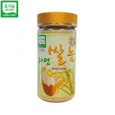 유기농 자연쌀눈 분말 병 (200g)